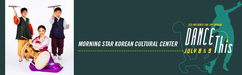 DT2016-Morningstar