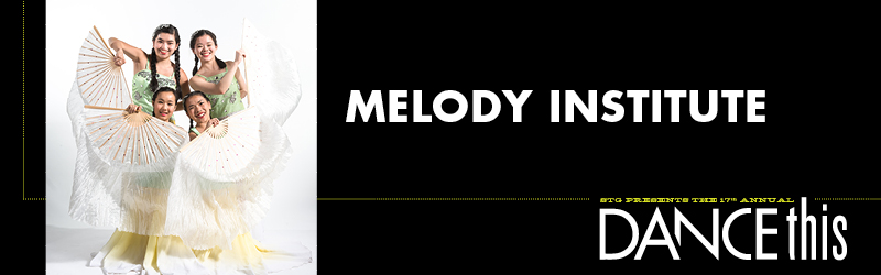 DT2015-Melody-Re