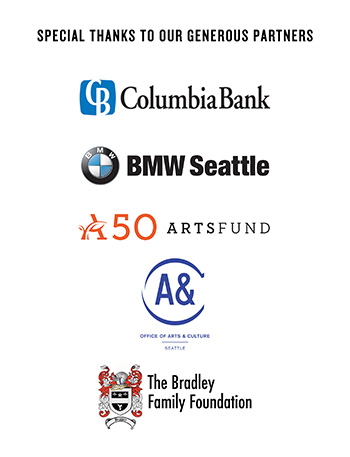 Logos for the sponsors of Beyond The Curtain